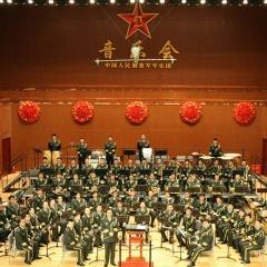 中国人民解放军军乐团