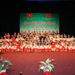 北京市少年宫合唱团