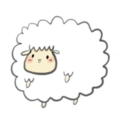 羊羊 - 代替