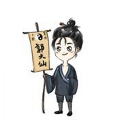 郭斯 - 小神仙